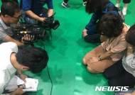 """인권위 """"강서구 장애인학교 설립 반대는 평등정신 위배"""""""