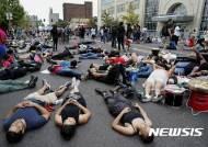 세인트루이스 항의 시위 폭동화 우려 점증