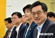 """김동연 """"새정부 경제정책, 해외투자자·신평사에 설명…신뢰 높인다"""""""