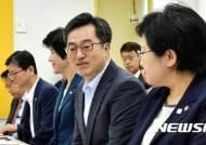 '저출산 대응과 여성경제활동 참여확대' 어린이집 간담회