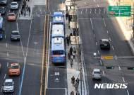 서울시, 종로 중앙버스전용차로 공사 개시···5개 버스 노선 변경운행