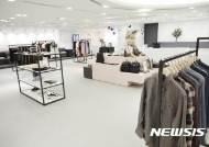 패션업계, 브랜드 구조조정 '속도'···시장 재편되나