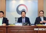 """민주당 """"공수처 설치, 국회 추진해야···여야 지혜 모아야할 때"""""""
