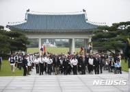 국립서울현충원 찾은 외국인 참전 용사들