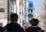 '통합사회·과학이 합격변수'···선행학습 유발 학원 집중단속