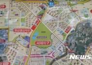평택시, 모산 공원 조성 재정수입 예측 실패··· '수천만원 혈세 낭비'