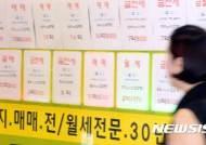 8.2대책 충격 벗어났나? 서울 아파트값 오름세