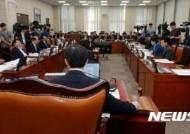 국회 국방위, 군인사법 일부개정 법률안 상정