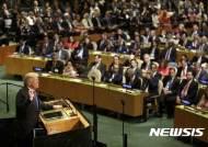 """""""트럼프, 이란 핵협정 철회하면 북한과 외교적 협상도 끝장"""" NYT"""