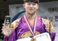 '제9회 구례여자장사 및 전국대학장사씨름대회', 소장급(80kg이하) 우승자 노범수