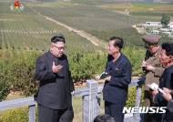 김정은, 황해남도 과일군 전망대 앞에서