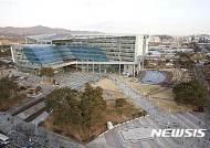 성남아트센터서 27일 '제44주년 시민의 날 기념행사'