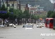 물난리 청주 하수도정비 중점관리지역 지정 추진