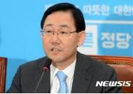 주호영-하태경, 김명수 당론투표 두고 '공개 설전'