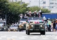 육군2작전사, 낙동강지구 전투전승 기념 행사···참전용사 퍼레이드