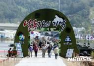 육군2작전사, 낙동강지구 전투전승 기념 행사···부교설치 운용