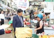대구국세청, 전통시장 장보기·농산물 구매 행사 실시