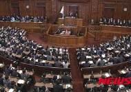 일본 민진·자유당 야권 재편 추진···내달 총선 전 자민당에 대항 '결집' 시도
