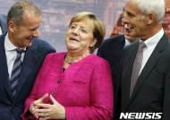 메르켈, '통합·실용의 리더십'으로 유럽의 새 역사 썼다
