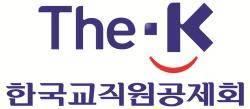 교직원공제회, 5500억 규모 블라인드펀드 운용사 선정 착수