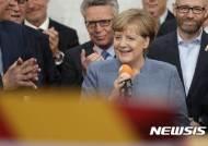 """프랑스·네덜란드 정상들, 메르켈 연임 축하 """"유럽 위한 협력 계속"""""""