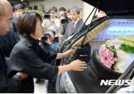 허다윤 양 보내는 어머니 박은미 씨