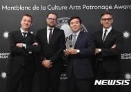 가나아트·서울옥션 이호재 회장, 문화예술후원자상 수상