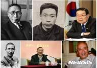 김구·장즈중 등 6명, '한중 근대화 100년 우호 인물' 선정