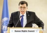 리비아 동부 정부, 트럼프의 새 조치에 맞서 미국인 입국 금지령