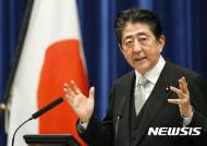 日 중의원 해산안 의결···선거전 본격 돌입