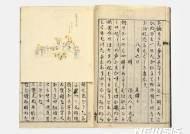 [종합]붓으로 쓴 한글·한자·가나, 비교전 '한중일 서체'
