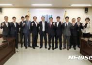 서울중앙지검, 변호인 조력권 보장···조사중 메모 허용