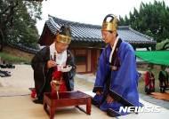 추계 석전대제 봉행하는 박일호 밀양시장