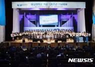 숭실대 개교 120주년 기념예배