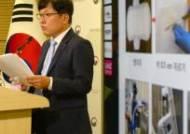 """생리대 조사결과 발표 '성급했다' 논란 확산···식약처 """"모든 독성 자료 검토"""""""