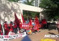 오산궐동주민·시민단체, 구도심 재개발 반대시위···'몸싸움 끝에 시장면담'