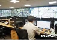 대구시 CCTV통합관제센터, 24시간 연중무휴 시민안전 지켜