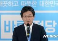 """[일문일답]""""유승민 사당화? 나에대한 모독···보수대통합 가능성 있다"""""""