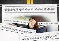 민족 대이동 교통사고 주의…추석 당일 오전에 사고 집중