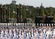 """한국당 """"국군의 날, 지금의 대한민국을 있게한 軍에 경의와 존경"""""""