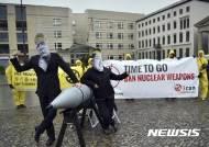 노벨 평화상 ICAN···현 핵보유국 중심의 핵확산금지조약 체제 대신 핵무기 원천금지조약 추진