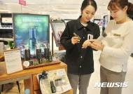추석 연휴 기간 바캉스여행용품·화장품 매출 급증