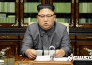 [종합]北 김정은, 노동당 전원회의···'병진노선·자력자강' 강조