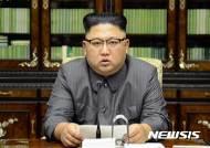 北 김정은, 노동당 전원회의···'병진노선·자력자강' 강조