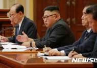 北 대규모 인사...김정은 친정체제 강화 및 핵 경제 병진노선 천명
