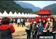 문경사과축제, 문경새재도립공원서 14일 개막