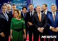 네덜란드, 총선 208일 만에 연정 구성에 합의