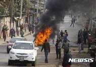 """""""대선 후 시위에서 경찰 과잉진압으로 35명 사망"""" 케냐 인권위"""