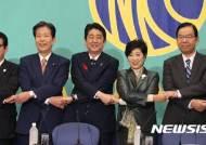 日 중의원 선거, 오늘 공시···약1100명 후보 선거전 스타트