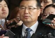 검찰 출석하는 류경기 서울시 행정부시장